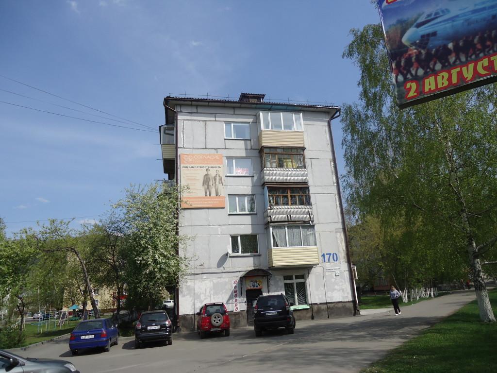 г. Г-Алтайскпр-т Ком-ский,170
