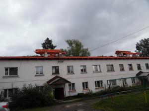 пр. Коммунистический, 127